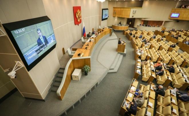 Государственная дума образовала рабочую группу пореализации посланий Президента России