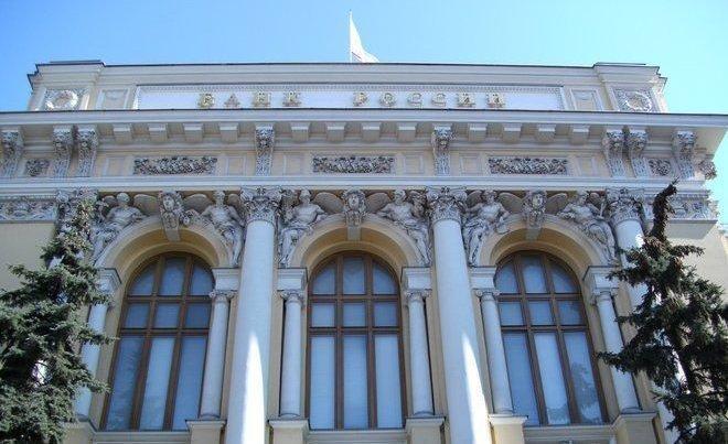 Новые русские  банкноты презентуют 12октября