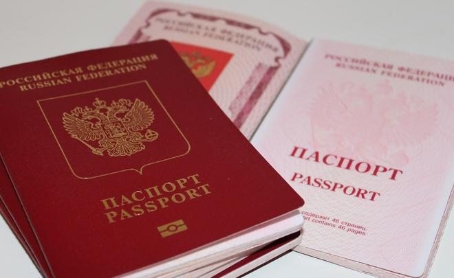 В 2016г в Российской Федерации на32% снизилось количество выданных загранпаспортов