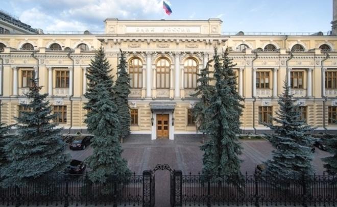 ЦБ: дыра вкапитале Татфондбанка составила практически 100 млрд руб.