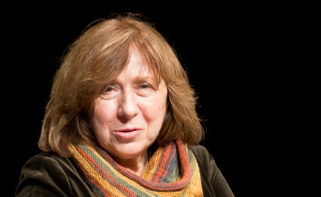 Министр культуры Франции проинформировала осмерти Светланы Алексиевич