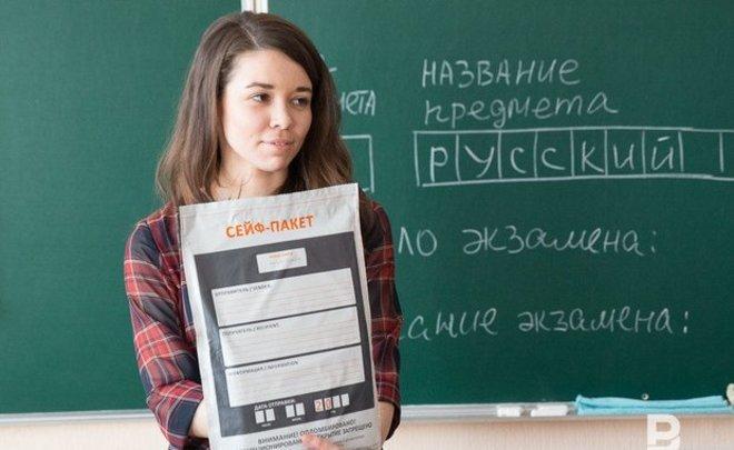 ЕГЭ стал характерным для граждан России
