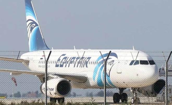 Наавиалайнере EgyptAir была надпись «Мысобьем этот самолет»