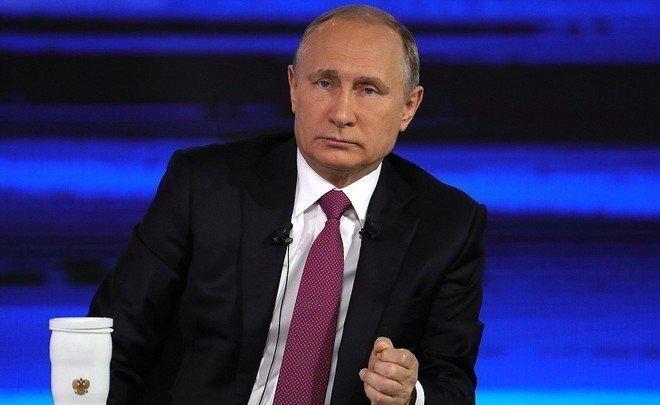 Путин: систему конкурсов позакупкам для учреждений культуры нужно менять
