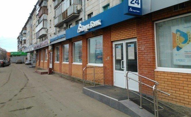 Прошлый предправления банка «Спурт» подозревается взлоупотреблении полномочиями