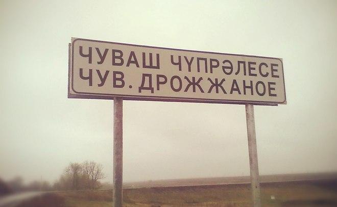ВТатарстане осудили 12 ульяновцев, стрелявших вместных граждан