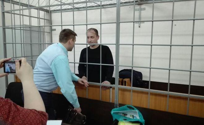 Прежнего  зампреда правления Татфондбанка расположили  под домашний арест