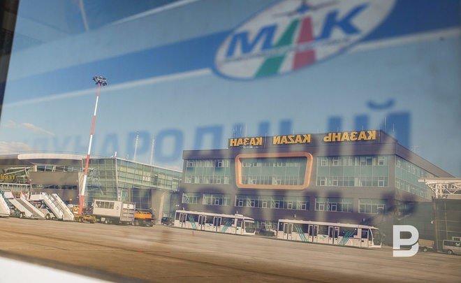 Казань стала одним изсамых известных направлений поавиаперелетам вновогодние праздники