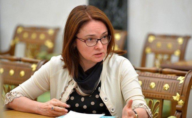 Банк Российской Федерации не хочет ужесточать денежно-кредитную политику— Эльвира Набиуллина
