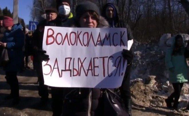Выброс метана под Москвой: власти согласились ввести режим чрезвычайной ситуации
