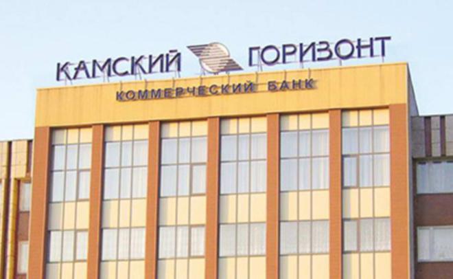 ЦБ: «Дыра» вкапитале ВПБ превысила 36 млрд руб.