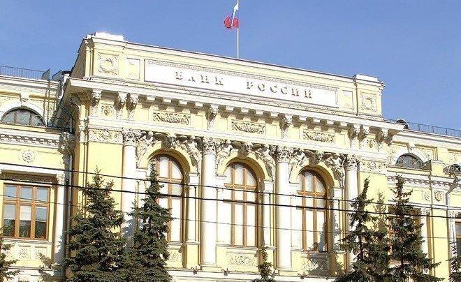 ЦБРФ «амнистировал» банкиров изчерного списка