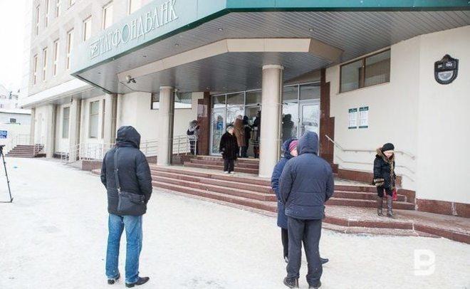 Клиенты ТФБ иИнтехбанка организовали фонд поддержки предпринимателей