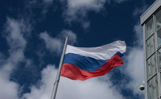 Спад ВВП РФ вследующем году составил около 0,6% — Минэкономразвития