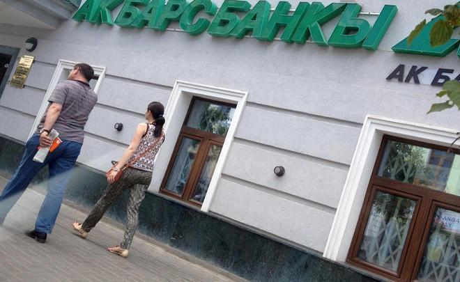 СМИ говорили о решении еще 7-ми больших банков выйти изсостава АРБ
