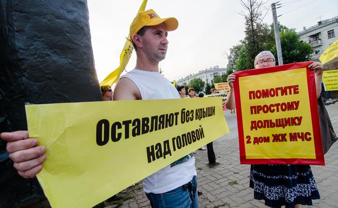 """Дольщики """"ФОНа"""" добрались до Москвы"""