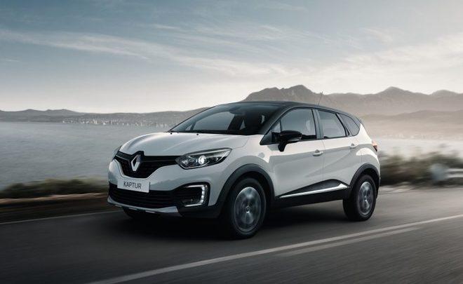 Бренд Рено увеличил стоимость собственных авто в Российской Федерации