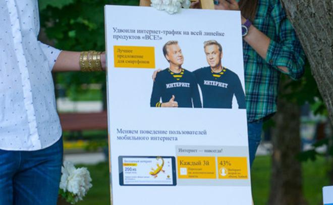 «ВымпелКом» отменил тарифные планы сбезлимитным интернетом
