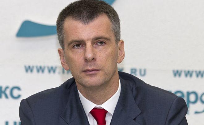 Прохоров иВексельберг решили реализовать 3% акцийUC Rusal