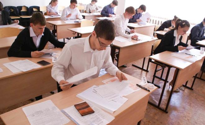 Сняты ограничения для поступления в университет