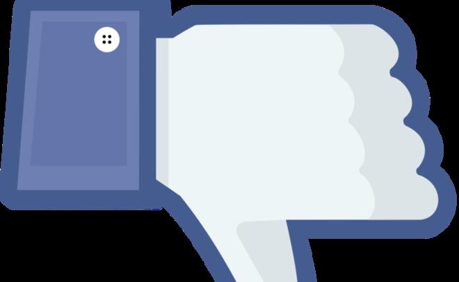 Социальная сеть Facebook будет игнорировать блокираторов рекламы
