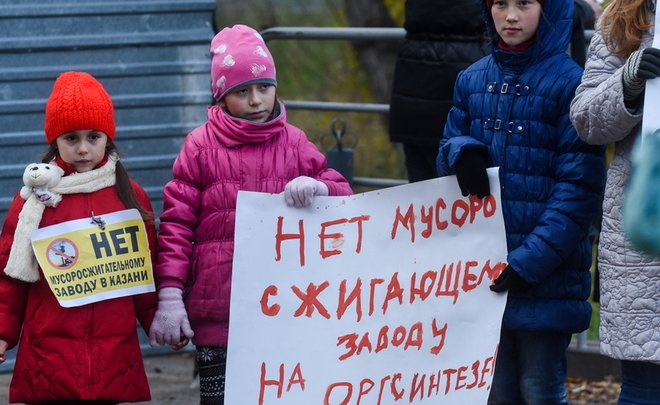 На митинг против строительства мусоросжигательного завода в Казани пришли около 300 человек