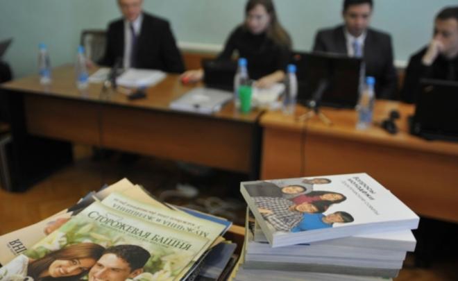 Верховный суд признал законным запрет в России Свидетелей Иеговы