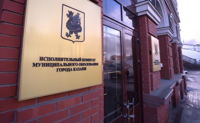 Замначальнику правового Управления Исполкома Казани продлили арест