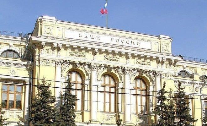 ВСбербанке говорили о согласииЦБ на«отбеливание» черного списка