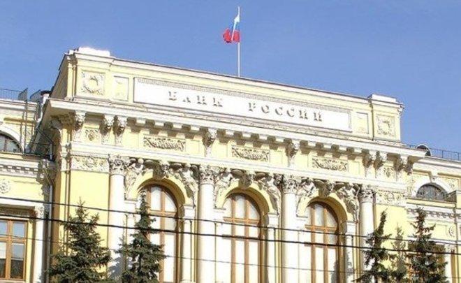 Международные резервы РФ снизились на $2 млрд