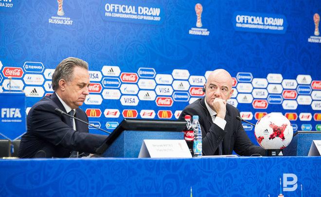 Руководитель ФИФА рекомендовал Мутко неучаствовать ввыборах вРФС