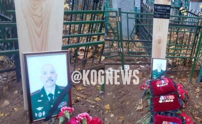ВКазани прошли похороны погибшего при обстреле вСирии подполковника