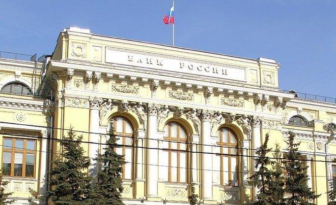 ЦБ сказал опланах 150 банков перейти набазовую лицензию
