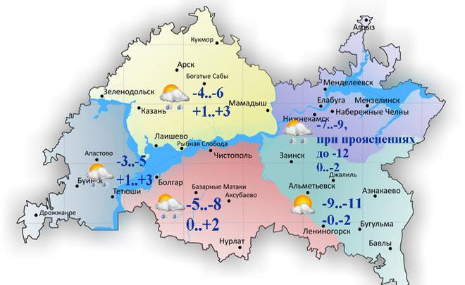 ВКазани предполагается +3 иосадки ввиде мокрого снега