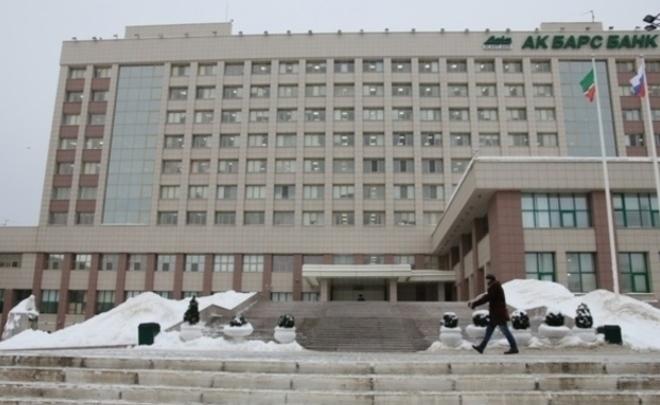 Сберегательный банк неприняли вблокчейн-консорциум из-за санкций