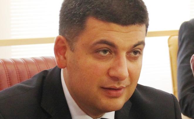 Киевляне митингуют заотставку руководства Гройсмана— Новый майдан