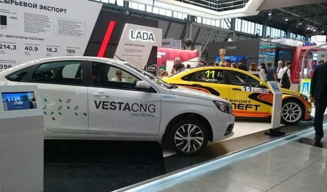«АвтоВАЗ» начал продажи двухтопливной Лада Vesta: от10 000 USD