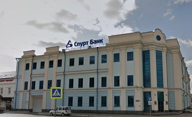 Банк «Спурт» выставил на продажу долги своих клиентов за 477,2 млн рублей