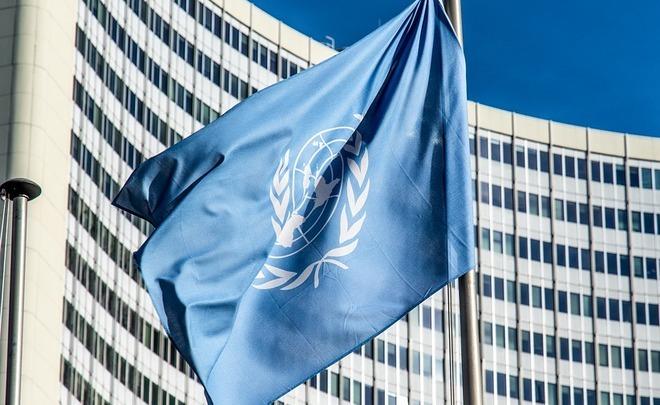 Генассамблея ООН. ДелегациюРФ испугала президент Литвы