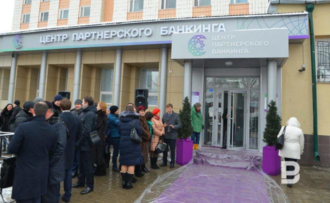 Клиенты Центра партнерского банкинга вКазани сняли все деньги сосчетов