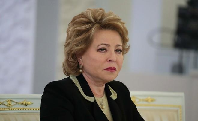 Матвиенко: Российская Федерация недраматизирует неприятные ситуации вотношениях сМолдавией