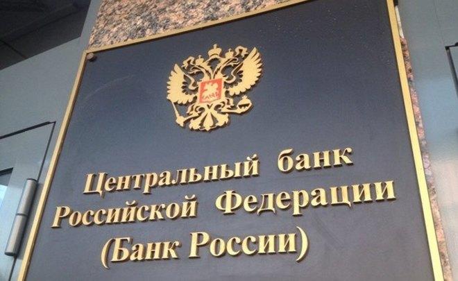 Написавший письмо опроблемах банков работник «Альфа-Капитала» вызван вЦБ