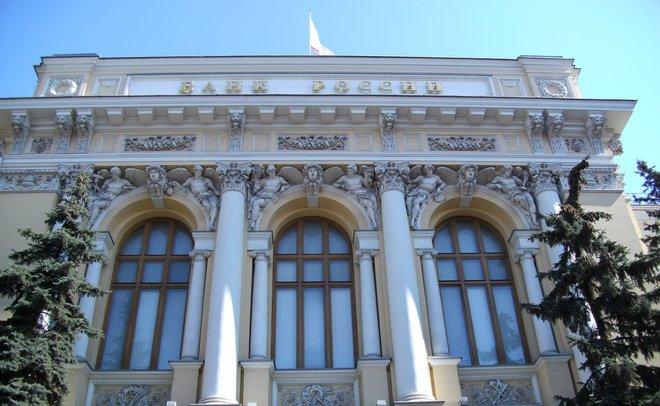 Банк РФ сохранил главную ставку науровне 10%