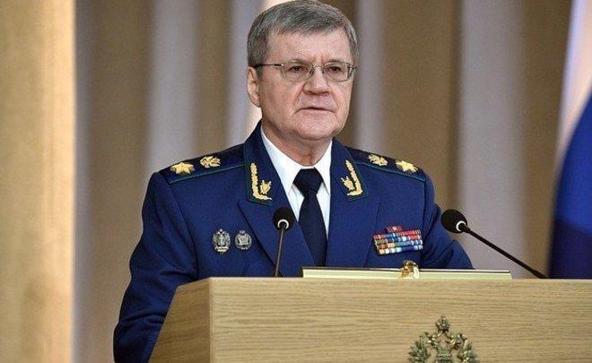 Названа сумма доходов генерального прокурора РФ