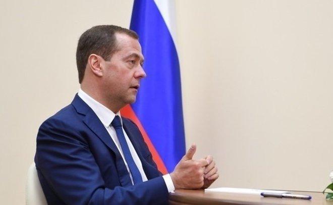 Медведев утвердил создание особого реестра— Уволенные закоррупцию
