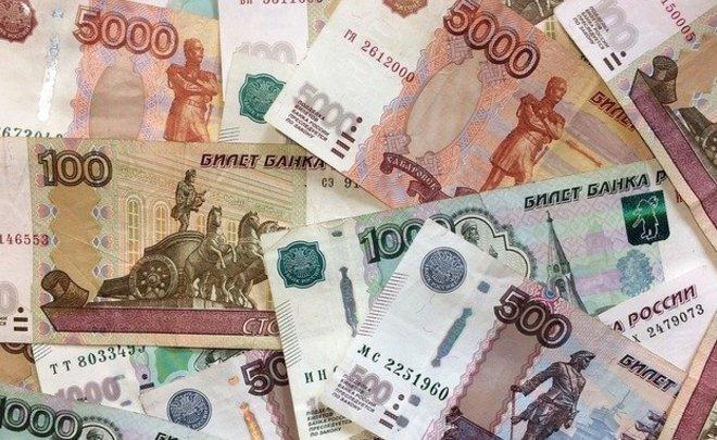 Банк Российской Федерации: прирост реальной заработной платы загод составит приблизительно 7-8%