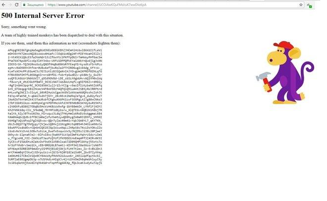 Юзеры пожаловались насбой вработе YouTube