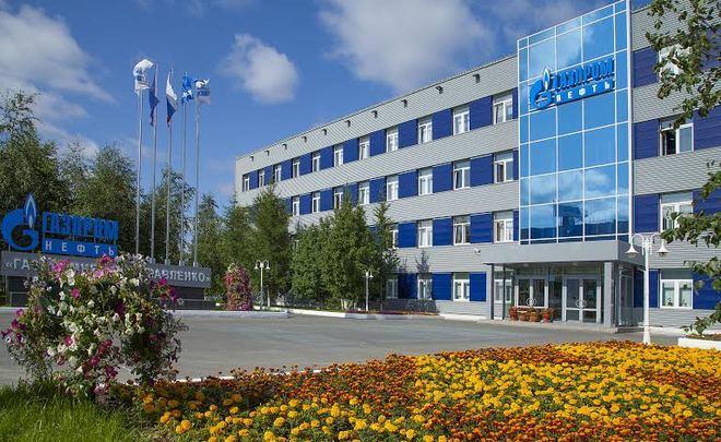 «Газпром нефть» привлечет уСбербанка кредит вобъеме  50 млрд руб.