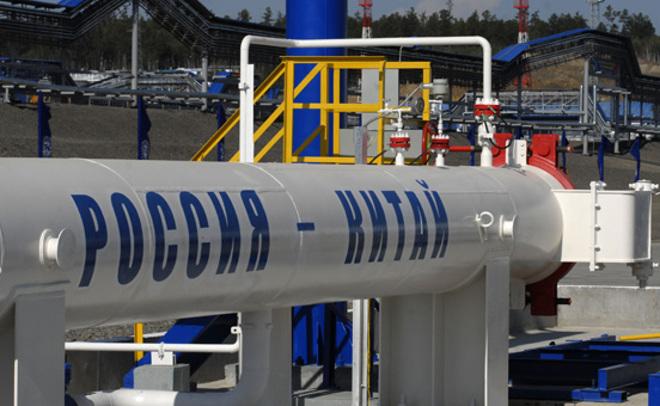 Неведомая компания выиграла у«Роснефти» аукцион заучасток после 240 шагов