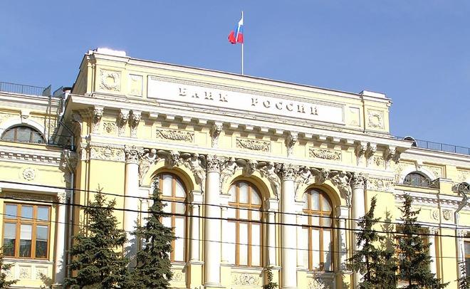 АСВ выбрало ВТБ24 иРоссельхозбанк для выплаты возмещения вкладчикам банка «Стратегия»